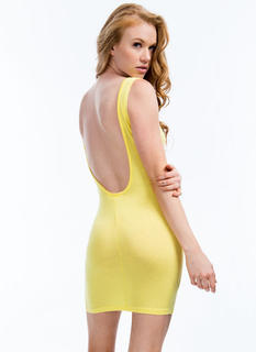 Easy Does It Open-Back Tank Dress