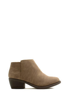 Perfect Basic Faux Leather Booties