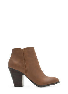 Sleek Sista Faux Leather Booties